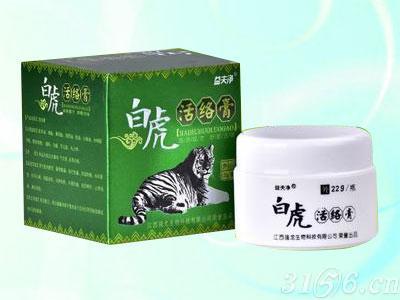 益夫凈-白虎活絡膏