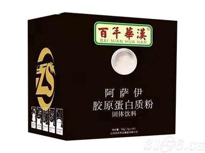 阿薩伊膠原蛋白粉固體飲料
