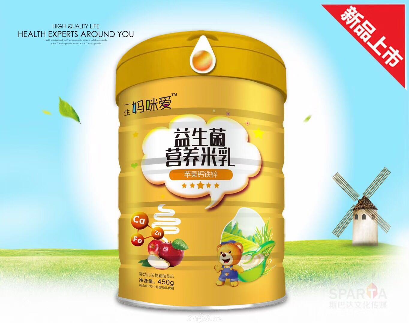益生菌护畅米乳 苹果钙铁锌