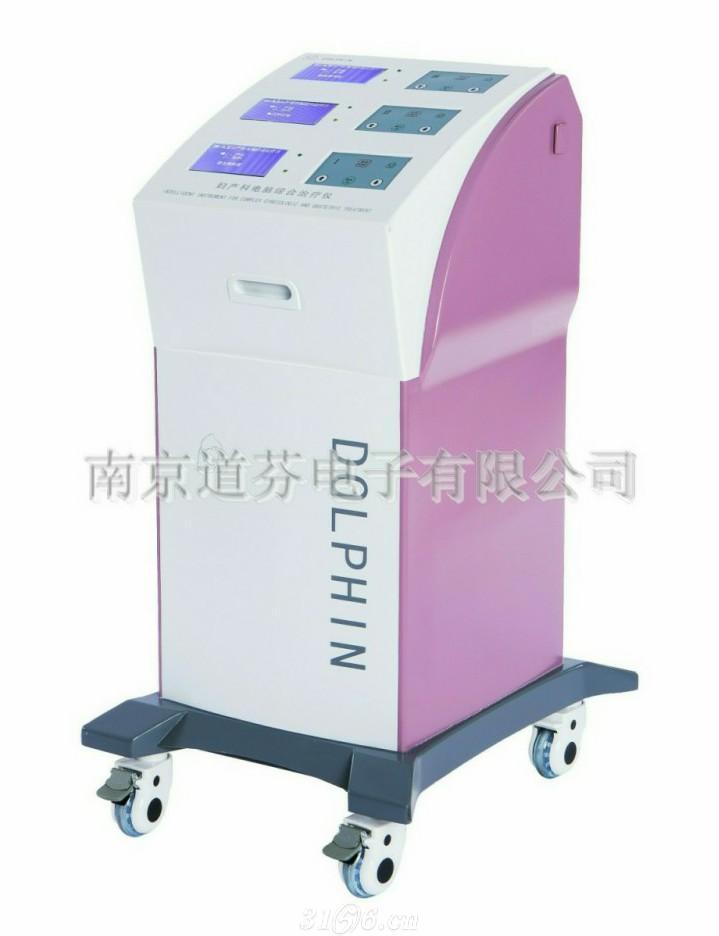 南京道芬DE-3L 妇产科电脑综合治疗仪