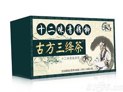 十二味青钱柳 古方三绛茶