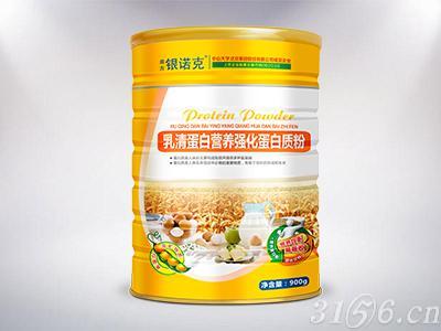 乳清蛋白營養強化蛋白質粉
