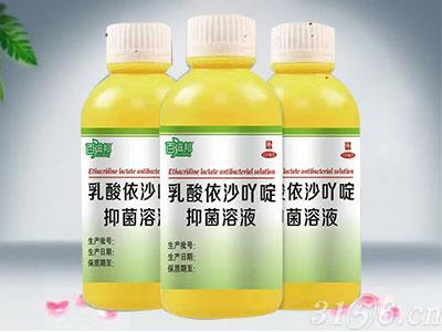 乳酸依沙吖啶抑菌溶液招商