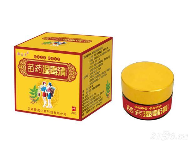 苗药湿毒清抑菌乳膏