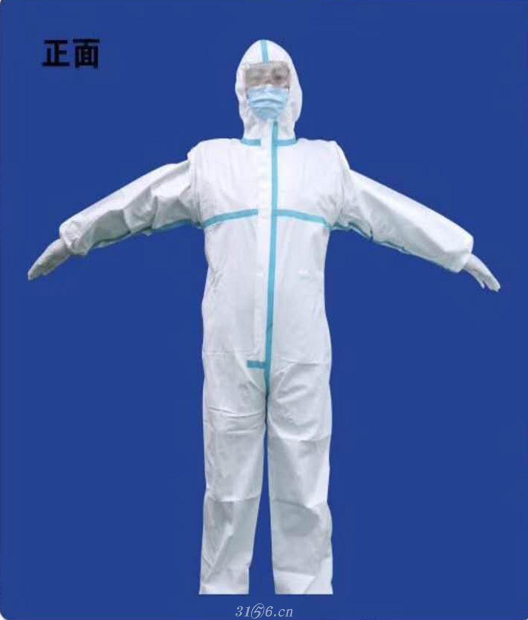 医用防护服、隔离衣