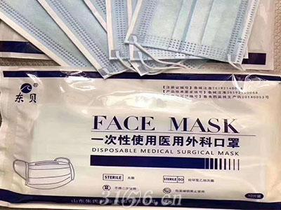 东贝一次性医用外科口罩招商