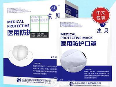 东贝KN95医用防护口罩