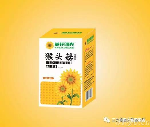 葵花陽光猴頭菇咀嚼片