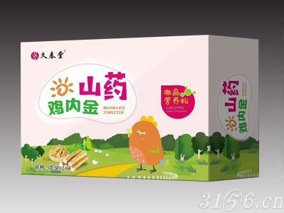 山藥雞內金微晶粉(大盒)