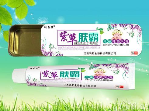 紫草膚霸兒童抑菌乳膏(鐵盒)