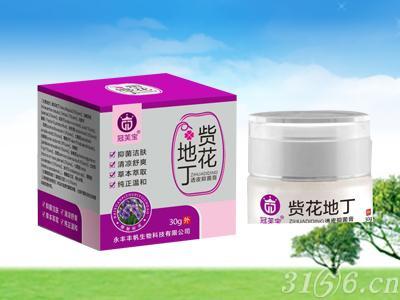 紫花地丁透气抑菌乳膏