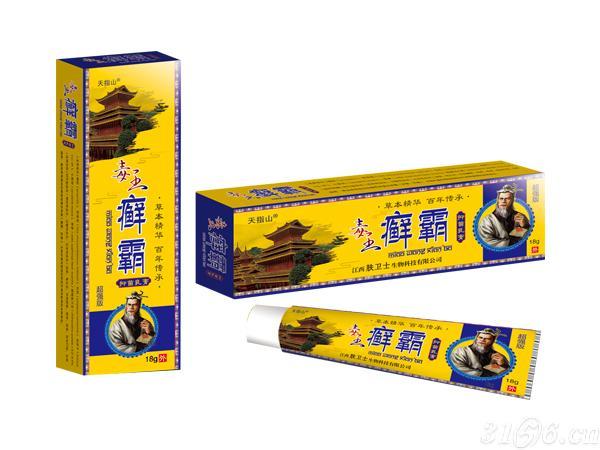 毒王癣霸抑菌乳膏