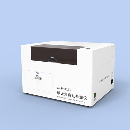 塞克陆德全自动尿碘分析仪DAT30SG(医院科室、专科医院)