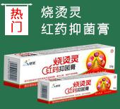 西安健驰生物医药科技有限公司