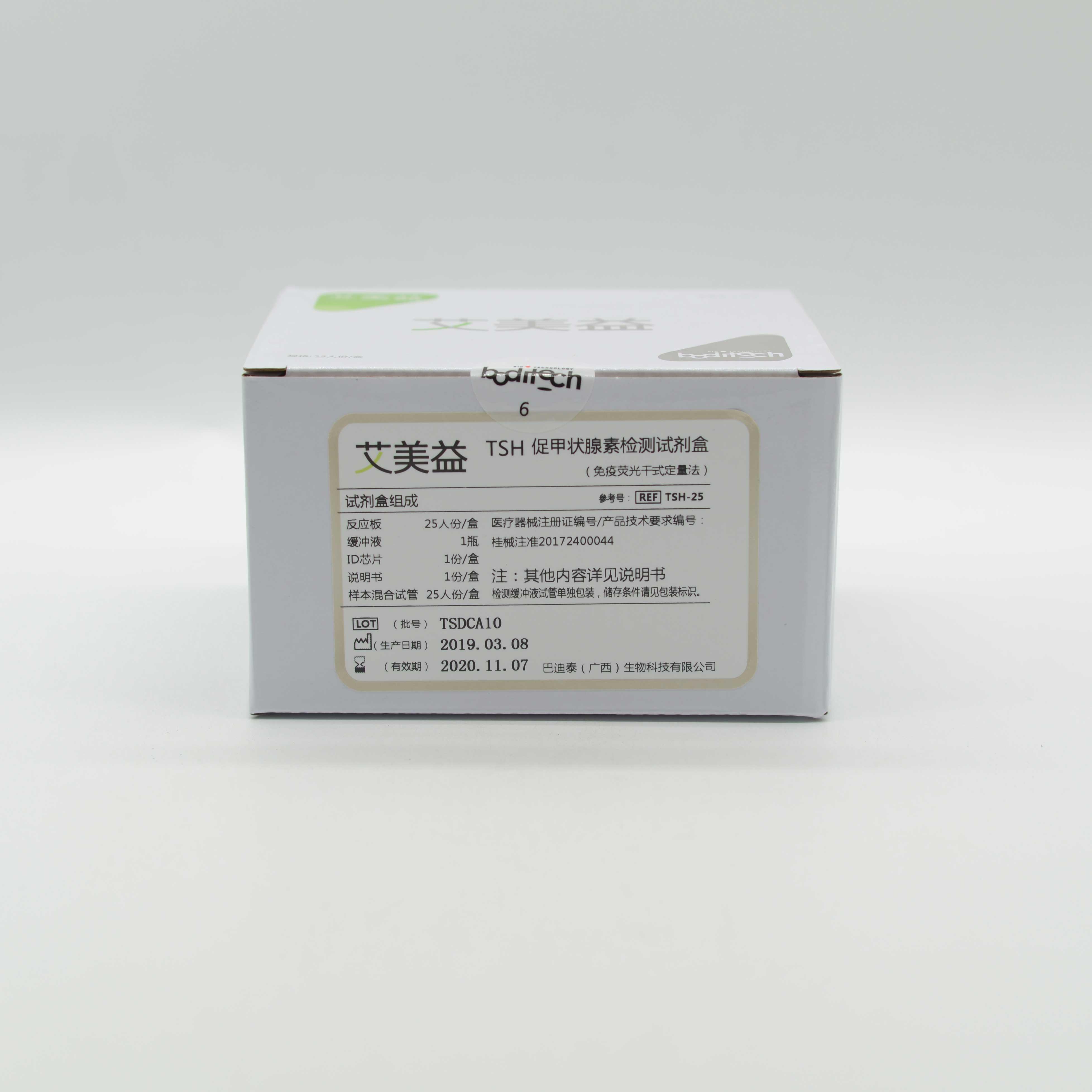 巴迪泰 促甲状腺素检测试剂盒(免疫荧光干式定量法)