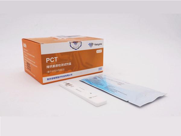 诺唯赞 降钙素原检测试剂盒(量子点荧光免疫法)