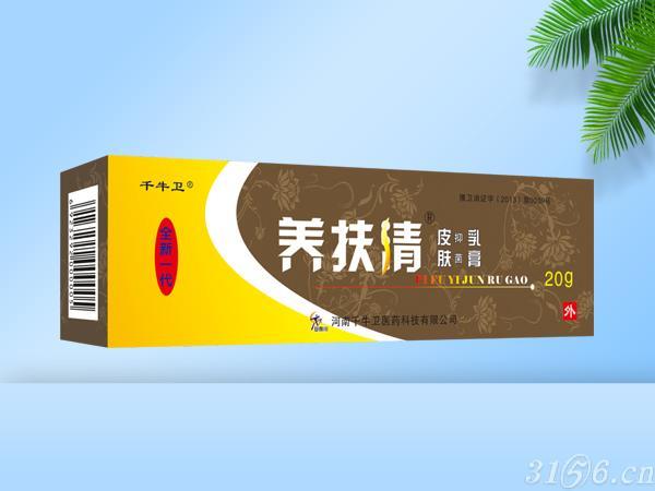養扶清皮膚抑菌膏