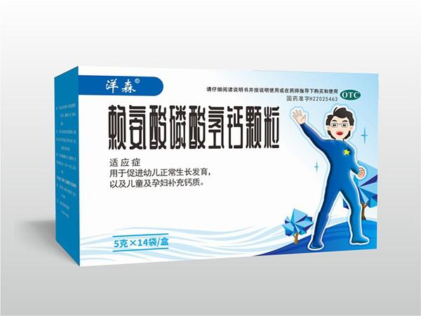 赖氨酸碳酸氢钙颗粒