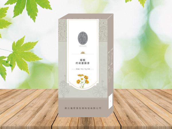 菊栀纤荷薏湿茶