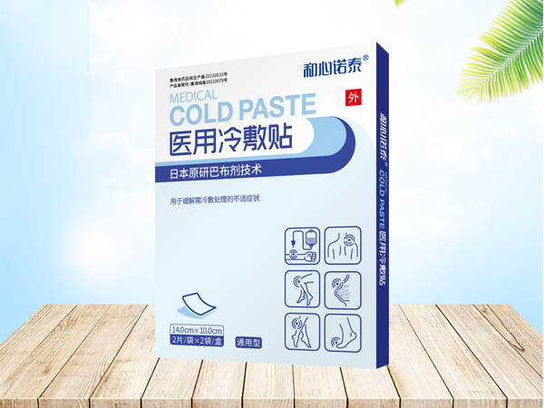 和心诺泰®医用冷敷贴[通用型]