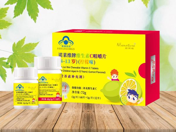 诺莱维牌维生素C咀嚼片(4-13岁)(柠檬味)
