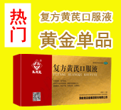 武汉马应龙药业集团股份有限公司