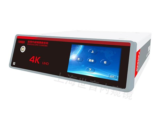 4K超高清UHD内窥镜摄像系统 UHD909